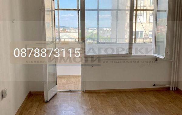 тристаен апартамент стара загора ethu3jl2