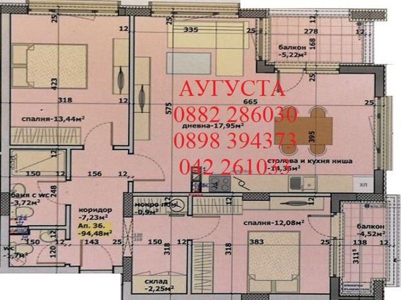 тристаен апартамент стара загора f7plylfh