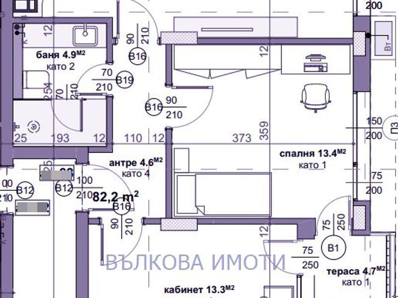 тристаен апартамент стара загора hxt9u6w9