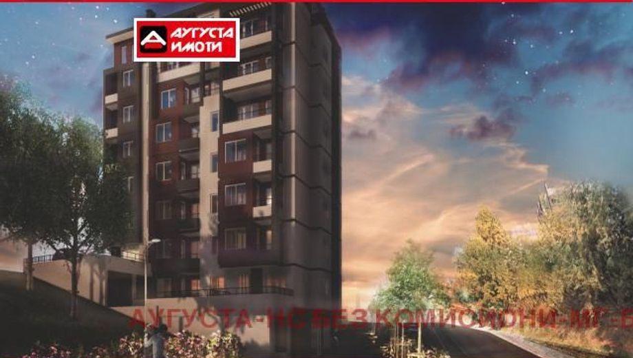 тристаен апартамент стара загора jbasd26l