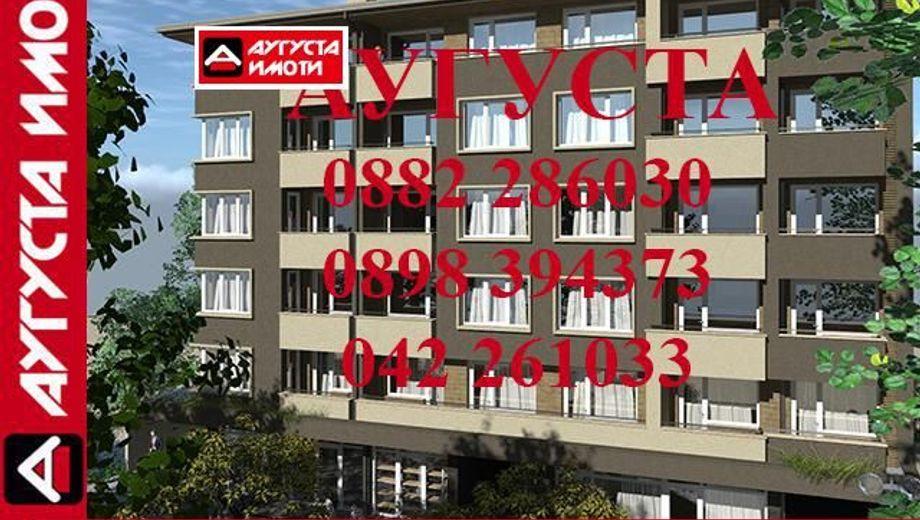 тристаен апартамент стара загора ls25hcjs