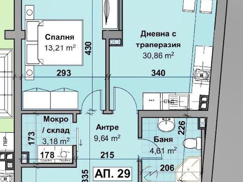тристаен апартамент стара загора mn84pv7y