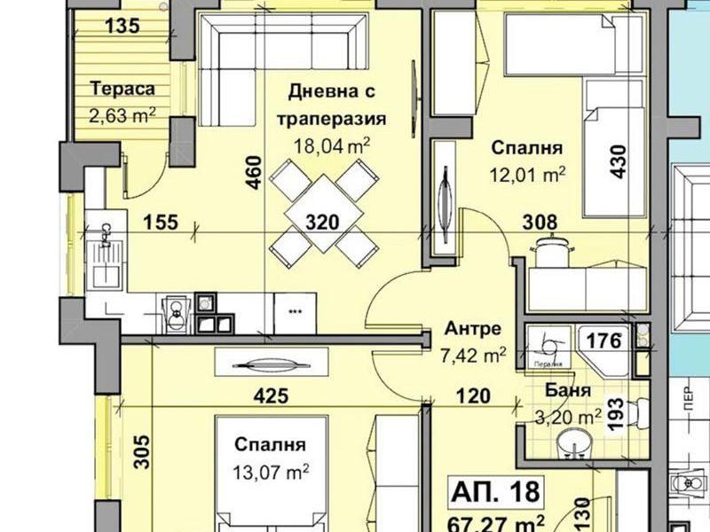 тристаен апартамент стара загора nnggkcr5