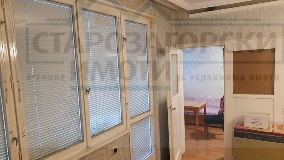 тристаен апартамент стара загора qcjxarym