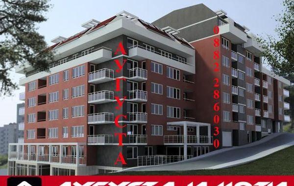 тристаен апартамент стара загора r811d1a1