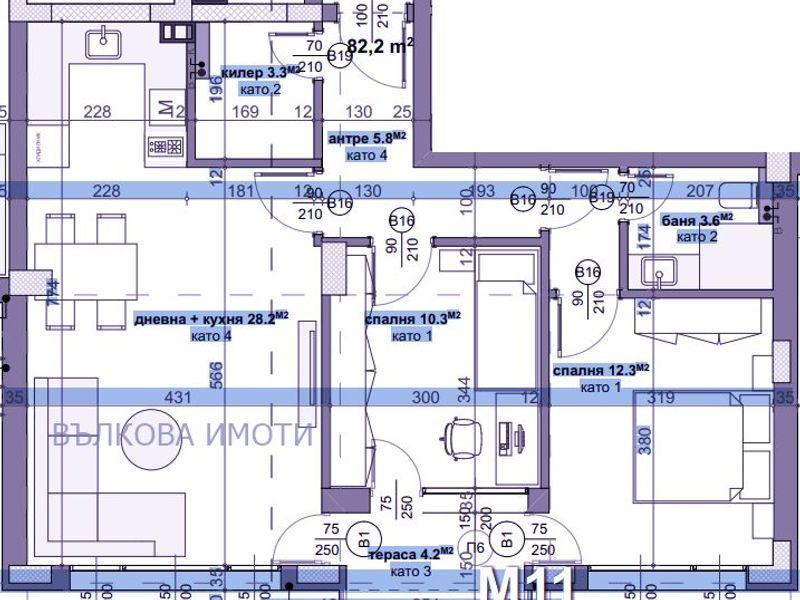 тристаен апартамент стара загора s2jvc9cv