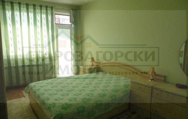 тристаен апартамент стара загора sn9cknl5
