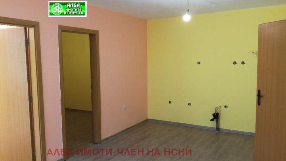 тристаен апартамент стара загора ss82h9xg
