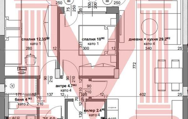 тристаен апартамент стара загора ulvl1gcb