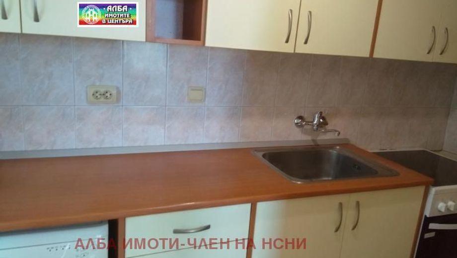 тристаен апартамент стара загора v2jjyy5v