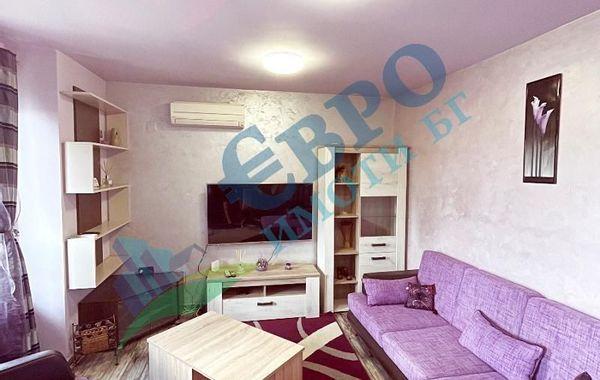 тристаен апартамент стара загора wcf3meh3