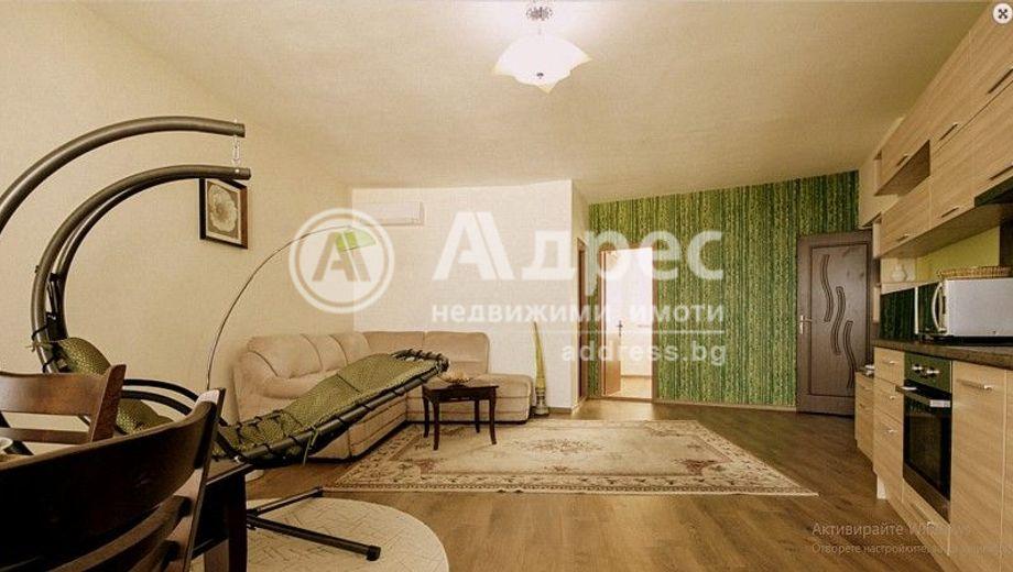 тристаен апартамент чайка vu8r9ec1