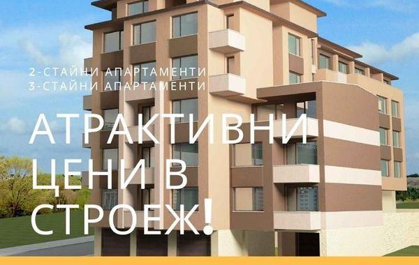 тристаен апартамент чирпан lfahlan6