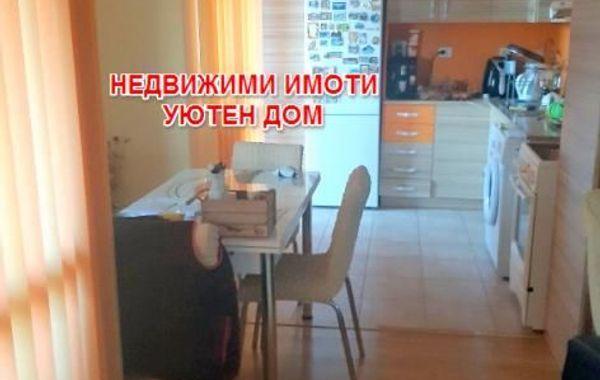 тристаен апартамент шумен 2tteyq2c