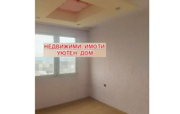 тристаен апартамент шумен 4gn49rh2