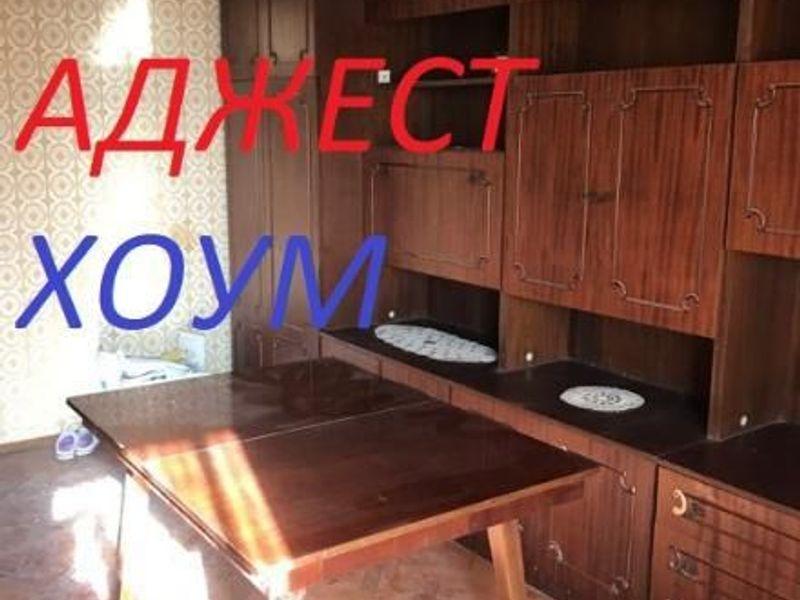 тристаен апартамент шумен 8u3huplt