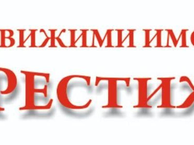 тристаен апартамент шумен 9hhcnyvv