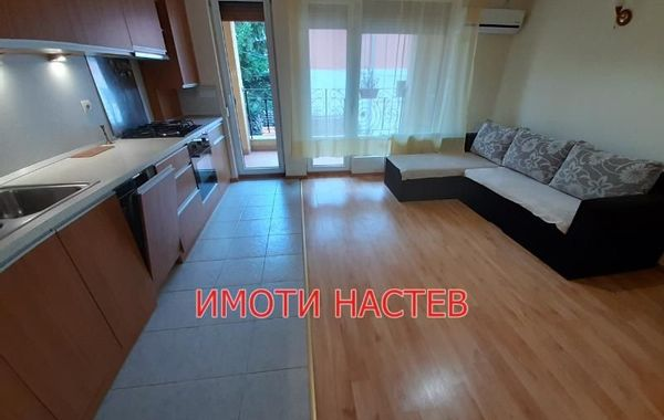 тристаен апартамент шумен fccv8444