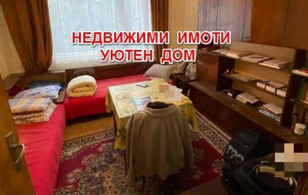тристаен апартамент шумен gkernce4