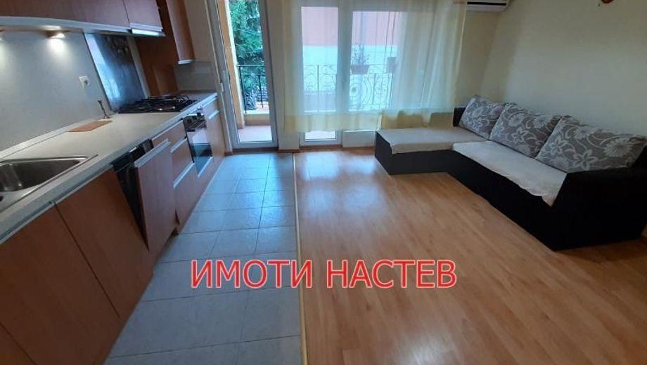 тристаен апартамент шумен pkncmyxm