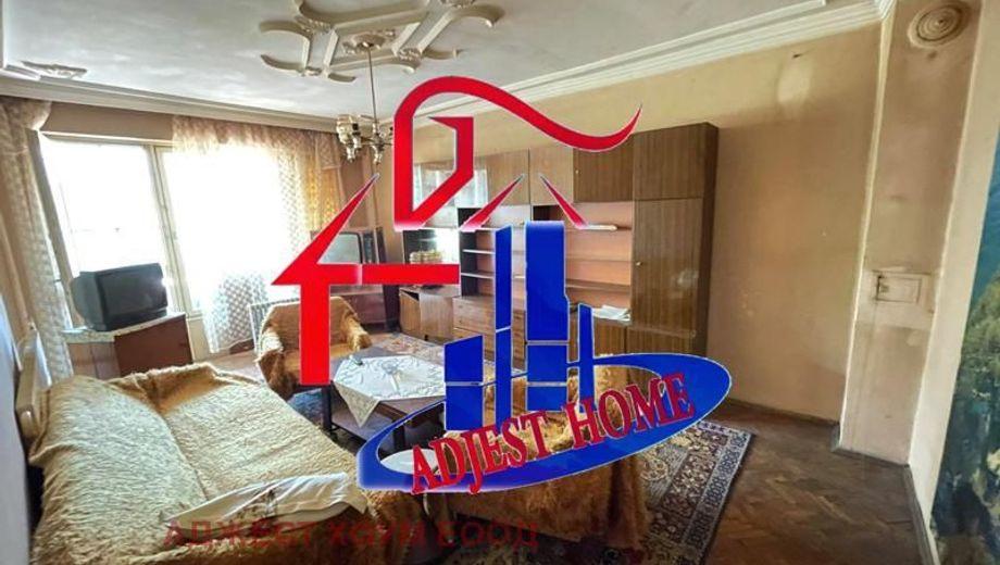 тристаен апартамент шумен vkvlqlj4