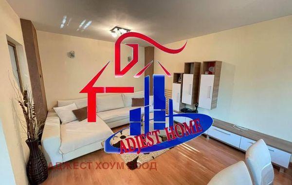 тристаен апартамент шумен w31441s4