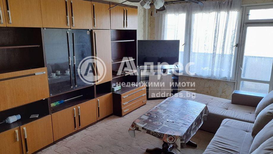 тристаен апартамент ямбол 8l7n5f8n