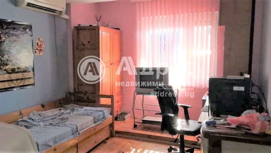 тристаен апартамент ямбол 8q9yqfb8