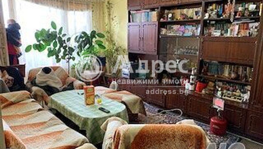 тристаен апартамент ямбол 96lwuh69