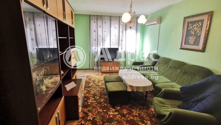 тристаен апартамент ямбол ftbgubna